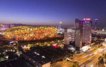 Beijing_i2slconference